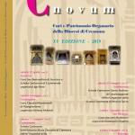 CN2019 locandina 2019x_page-0001